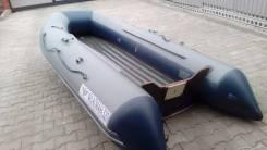 Лодка Флагман 320 ПВХ Продам