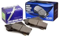 Дисковые тормозные колодки Advics  PF-2488 передние