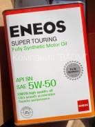 Eneos Super Touring. 5W-50, синтетическое, 4,00л.