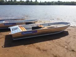 Лодка Тактика-370
