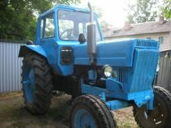 МТЗ 80Л, 1980