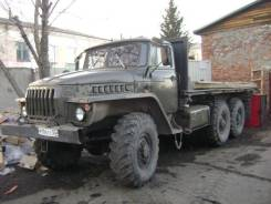 Урал, 1989