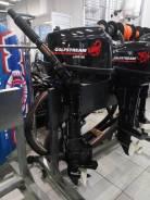 Лодочный мотор Golfstream (Parsun) F4BMS