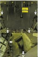 Защита картера и кпп Smart Forfour хэтчбек  2004-2006. 454