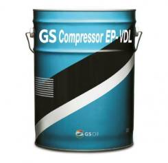 Масло компрессорное GS Kixx Compressor VDL 100 20л
