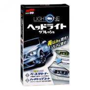 Покрытие для фар и пластика Light One,50+8mл 03133 Soft99
