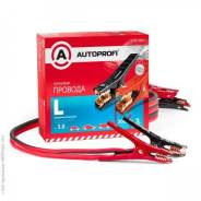 Провода пусковые 300A, 3м, 100%ССА, 13,3мм2 AP/BC-3000L Autoprofi