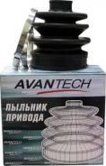 Пыльник привода BD0701 (53-411 Maruichi/FB-2128) Avantech