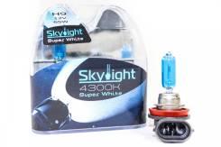 Комплект ламп галогенных Solarzen,cинee стекло,белый свет H9 12V65W S/W