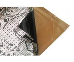 Вибропоглощающий материал Вибропласт GB 3, 470х750мм