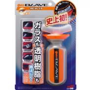 Антидождь Glaco Blave для стекол и пластика, 70мл 04953 Soft99