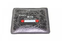 Пластырь радиальный R-19 (термо) (105*120мм/2сл) Rossvik