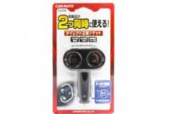 Разветвитель прикуривателя Carmate 2 Way Socket, 2 гнезда, черный CZ258