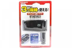Разветвитель прикуривателя Carmate 3 Way Socket, 3 гнезда, черный CZ259