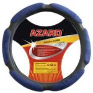 """Чехол на руль """"AZARD спонж 6"""" OPLA0076 L, d=40см, синий"""