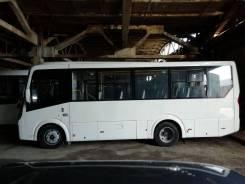 Автобус Вектор Некст 2016 г. (аренда)