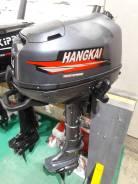 Лодочный мотор Hangkai 6.0 л. с. (4х тактный) новый