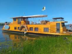 Яхта ЗАРЯ