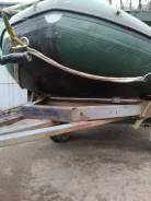 Продам лодку ПВХ с прицепом
