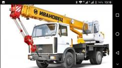 Услуги автокранов Ивановец 14тонн,25 тонн