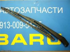 Задний дворник и поводок щётки стеклоочистителя комплект на SUBARU FORESTER SG 86542AG080,86542SA050,86532SA071,86532SA181 АНАЛОГ 86542AG080,86542...