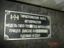 Тапз-755, 1982