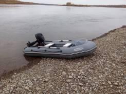"""Лодка моторная """"Лоцман М-290 киль"""""""
