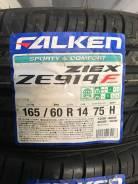 Falken Ziex ZE914 Ecorun. летние, 2016 год, новый. Под заказ