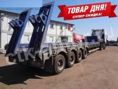 Полуприцеп-трейлер CIMC 60 тонн, 2011