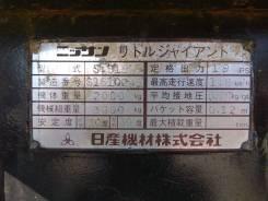 Nissan, 1999