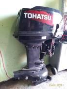 Лодочный мотор Tohatsu M40C