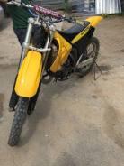 Suzuki RM 125, 2000