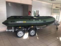 Прицеп для лодок и катеров МЗСА 81771D в Новокузнецке