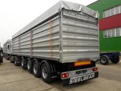 Steelbear. Полуприцеп зерновоз 4х-осный 40м3, вес 7тонн , 40 000кг.