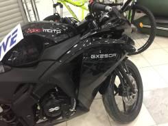 ABM X-moto GX250R, 2017