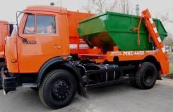 Мусоровоз МБС-4401-04 на шасси Камаз 43255-R4