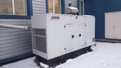 Продается электростанция EMSA ESW 330 240 кВт