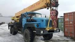 Ивановец КС-45717-1, 2009