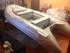 Продам комплект лодка+мотор