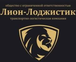 Морские перевозки техники авто и генгрузов на Сахалин, Корсаков