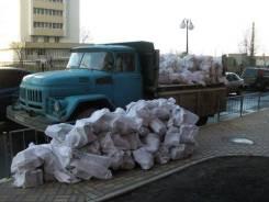 Вывоз мусора, снега. Удобная загрузка. ЗИЛ 5т 6куб. м.