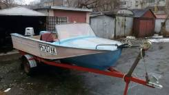 Продаю лодку Воронеж с двигателем Вихрь-25