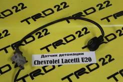 Датчик детонации Chevrolet Lacetti U20