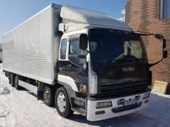Услуги по грузоперевозкам - Фургон 10 тонн, объём - 60 куб.