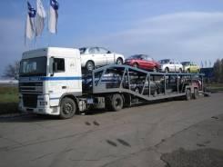 Доставка автомобилей автовозом Чита, Улан-Удэ, Иркутск