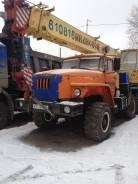 Урал, 2003
