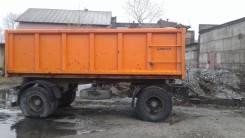 Амкар 85651-01, 2013