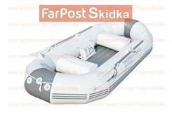 Надувная лодка 3 местная Bestway Marine Pro. Размер лодки: 291х127х46см