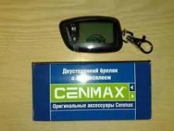 Брелок ж/к от автосигнализации Cenmax Vigilant V-5A ST-5A сигнализация
