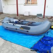 Лодка ПВХ Ангара 300